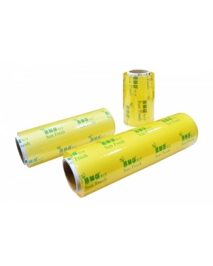 """200MM 8"""" WRAPPING ROLL"""