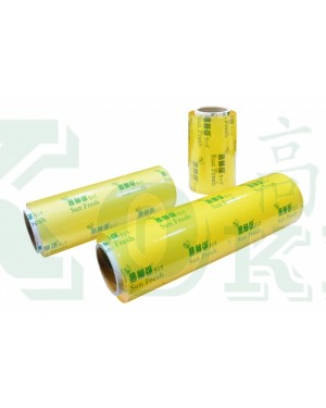"""450MM 18"""" WRAPPING ROLL"""